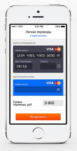 Дорогие друзья, приветствуем вас на официальной странице микрофинансовой компании «Деньгимигом» в ВКонтакте!